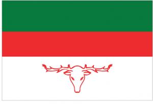 vlag a